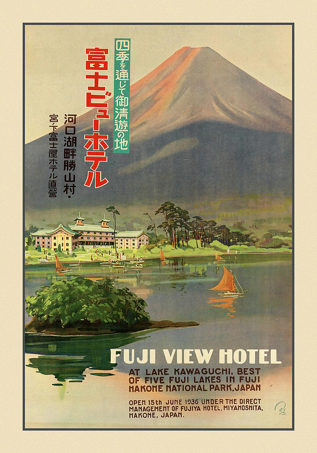 Vintage Travel Mount Fuji by Andrew Fare