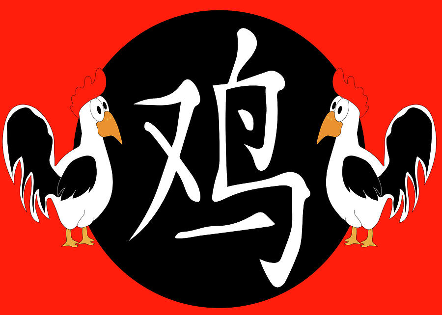 Year of the Rooster by Karen Foley