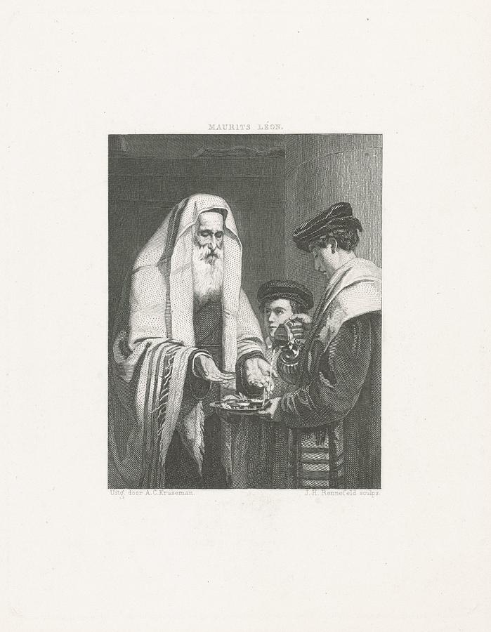 Young Man Pours Water On The Hands Of An Old Man Painting