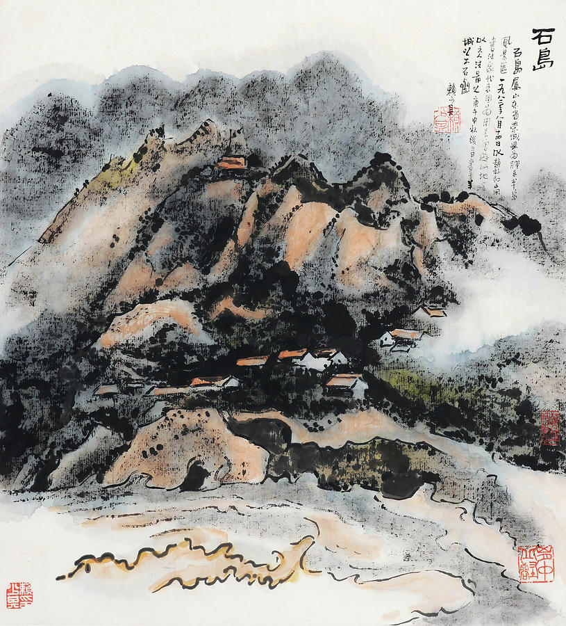 Lai Painting - Zuoshima In       by Lai Shaoji
