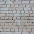 Stone Wall by Victor Filinkov