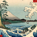 Suruga Satta No Kaijo - Sea At Satta In Suruga Province by Utagawa Hiroshige