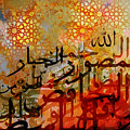Allah Names by Gull G