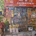 Chinatown by Bart DeCeglie