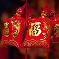 Chinese Traditional Luck Bag Pendant by Carl Ning