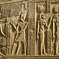 Egyptian Temple Art by Michele Burgess