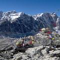 Everest Prayer Flags by Chris Bradley