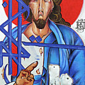 Jesus Tears by Munir Alawi