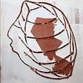 Kernel - Tile by Gloria Ssali