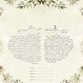 Love Birds Ketubah- Reformed Humanistic Version  by Sandrine Kespi