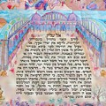 Physician Prayer- Hebrew Version by Sandrine Kespi