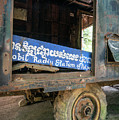 Pol Pot Mobile Khmer Rouge Radio Station Anlong Veng Cambodia by Jacek Malipan