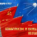 Sputnik 1 Postcard by Detlev Van Ravenswaay