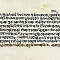 Sushruta Samhita, Ayurvedic Medical by Wellcome Images