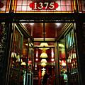1890s New York - Old - Fashioned Wine Shop by Miriam Danar