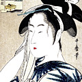 19th C. Portrait Of A Japanese Geisha by Historic Image