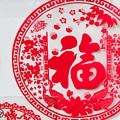 Chinese Paper-cut For Blessing by Carl Ning