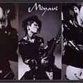 Miyavi by Mery Moon