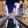 Osaka Street by Songquan Deng
