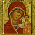 Virgin And Child Icon by Carol Jackson