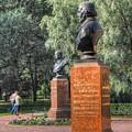Yury Bashkin Garden Peterburg by Yury Bashkin