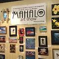 2018 Mahalo Show by Darice Machel McGuire