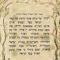 Hebrew Prayer For The Mikvah-woman Prayor Before Immersion by Sandrine Kespi