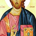 Jesus Teaching by Munir Alawi