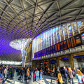 Kings Cross Rail Station London by David Pyatt