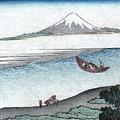 Mount Fuji by Granger