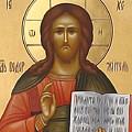 Jesus Christ Savior  by Carol Jackson