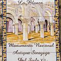 Santa Maria La Blanca Synagogue - Toledo Spain by Jon Berghoff