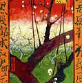 Flowering Plum Tree by Vincent Van Gogh