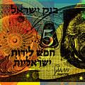 5 Israeli Pounds Banknote - Einstein by Jean luc Comperat
