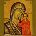 Mary And Child Religious Art by Carol Jackson