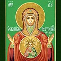 Mary Saint Art by Carol Jackson