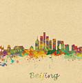 Beijing China Skyline by Chris Smith
