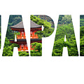 Five-storey Pagoda In Miyajima, Japan  by Mariusz Prusaczyk