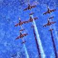 Painting Of Iskra Polish Air Force Team by George Atsametakis