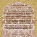 Sukkot-ushpizin Prayer- The Hosts... by Sandrine Kespi