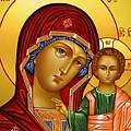 Virgin And Child Christian Art by Carol Jackson
