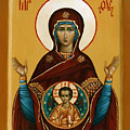 Mary Saint Religious Art by Carol Jackson