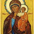 Mary Saint Christian Art by Carol Jackson