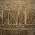 A View Of Arabic Script On The Wall by Taylor S. Kennedy