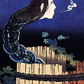 A Woman Ghost Appeared From A Well by Katsushika Hokusai