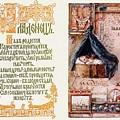 Abc Myslete Elizabeth Merkuryevna Boehm Endaurova by Eloisa Mannion