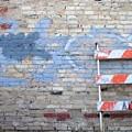 Abstract Brick 2 by Anita Burgermeister