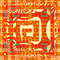 Abstract Maze by Barbara Moignard