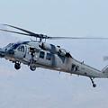 Air Force Sikorsky Hh-60g Blackhawk 90-26228 Mesa Gateway Airport March 11 2011 by Brian Lockett