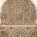 Alhambra Wall Panel Detail by Jane Rix